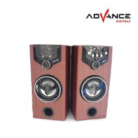 Advance DX-545 Active Speaker Bluetooth Subwoofer System