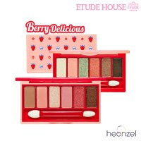 [Etude House] Berry Delicious Fantastic Color Eyes/Eye shadow kit