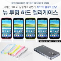 Transparent jelly case hard life and Galaxy Note smartphone iPhone