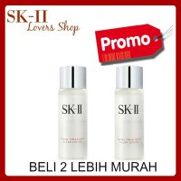SK-II/SK2/SKII PROMO FACIAL TREATMENT CLEAR LOTION / TO