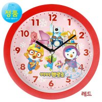 Red Wall Pororo Pororo Pororo clock character clock wall clock silent clock children clock kids room