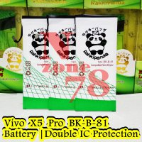 Baterai Vivo X5 Pro BK-B-81 Double IC Protection