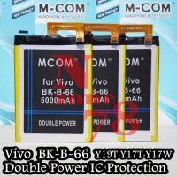 Baterai Vivo Y19T Y17T Y17W BK-B-66 Double IC Protection