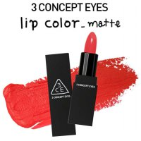 3 Concept Eyes Lip Color | 3CE Lipstick