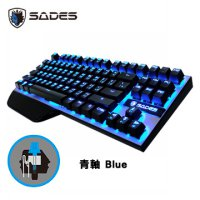 Sades KARAMBIT TKL - Backlight Mechanical Keyboard