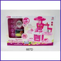 FASHION KITCHEN SET 667 BESAR - MAINAN ANAK MASAK MASAKAN