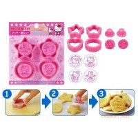 Cetakan Cookies Bento Hello Kitty Bread & Cookie Cutter