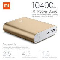 Power Bank | XIAOMI Power Bank 10400 mAh Red and Gold Edition