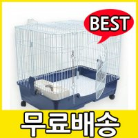 [U1] [] [pet cage - Cage K-600 1 plush dog / cat toys, towers, sheets / Cat Supplies