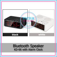 Bluetooth Speaker - KD-66 Jam Alarm - Black