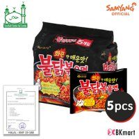 SAMYANG - SPICY HOT CHICKEN RAMEN BULDAK 1 PACK 5 pcs [HALAL] (SAMYANG OFFICIAL)