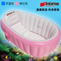 Intime Inflatable Baby Bath Tub YT-226A