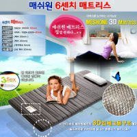 SF adult pillow; ventilation mat / Eco Wellness Mat / solid mat / air slip / mesh / mesh ventilation / Cool Mesh / cool mat / mattress / bedding