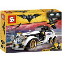 Lego Mobil Batman Movie SY 872 SY872 Bathero The Batman Classic Car