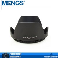 [globalbuy] MENGS 72mm Universal Flower Shape Lens Hood Sanp Screw Mount Petal Crown For D/2606041
