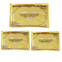 Collagen Gold Facial Mask - 10 Pcs Masker Wajah Emas Kolagen Harga Grosir Murah Original
