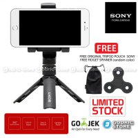 SONY SPA-MK20M Mini Tripod Smartphone 360 Rotating Holder Free Spinner