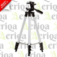 Portable Tripod Stand 4 Section 1M - 3110 1 meter - Aluminium Legs