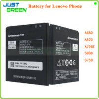 Baterry Lenovo BL-197 For A800, A789T, S720, S889T, A820