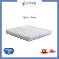 SLEEP CENTER SPRING AIR Spine Saver Matras 120x200