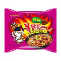 Mie Instan Korea Samyang Mala Spicy Hot Chicken Ramen