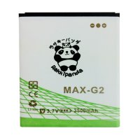 BATTERY BATERAI DOUBLE POWER DOUBLE IC RAKKIPANDA ANDROMAX G2/ G2 NEW/ G2 QWERTY 3500mAh