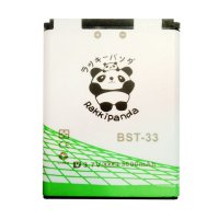 BATTERY BATERAI DOUBLE POWER DOUBLE IC RAKKIPANDA SONY BST-33 3000mAh