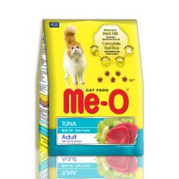 CPPetfood Me-O Tuna Adult Cat Food 1.2 Kg