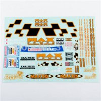 [globalbuy] 1/10 RC Racing DRIFT Model Car Body Max Power Self Adhesive Decal Sticker Remo/2411509
