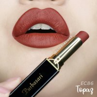 Purbasari Color Matte Lipstick No. 86