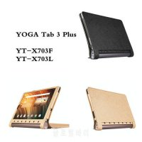 [globalbuy] SD PU Leather Protector Cover Case For Lenovo Yoga Tab 3 Plus YT-X703F YT-X703/4957180