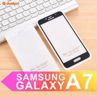 SAMSUNG GALAXY A7 Tempered Glass Full Cover Screen Guard Protector Anti Gores