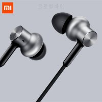 [globalbuy] Original All-new Design Xiaomi In-ear Headphone Hybird Pro HD Earphone Dynamic/5138408