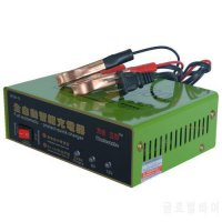 [globalbuy] Full Automatic 6V/12V 80AH Vehicles Dry and Wet lead acid Battery Charger Inte/4957998