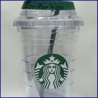 Starbucks Tumbler Just For You Ice Cream Dome