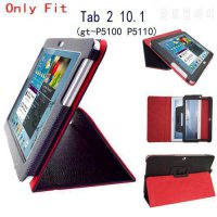 [globalbuy] Tab 2 10.1 p5100 p5110 Case Flip Stand pu Leather Folio Cover Case for Samsung/4933307