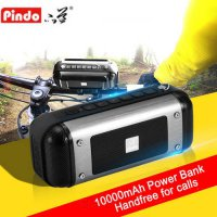 [globalbuy] PINDO X20 10000mAH 16W Outdoor Cycling Wireless Bluetooth Speaker With FM MIC /5766435