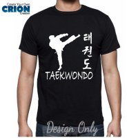 Kaos Olahraga Tae Kwon Do - Martial Arts - By Crion