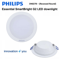 PHILIPS LED Downlight DN027B 6' 15W LED12 D150 Round