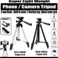 FREE Holder U Alumunium Tripod 1M for DSLR/Kamera/Handphone - FE001