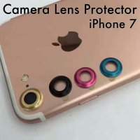 Ring Camera iPhone 7 / Pelindung Kamera / Lens Protector - RCIP7