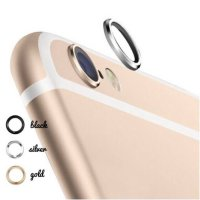 Camera Lens Ring Shield Iphone 6 / Iphone 6 Plus Pelindung Kamera