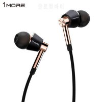 [globalbuy] Original 1More Triple Driver In-Ear Earphone with microphone for Xiaomi Mi Red/5138316