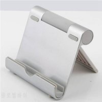 [globalbuy] FLOVEME Aluminum Tablet Stand Stents For iPad Mini 2 3 4 Air 5 For Samsung Xia/4953472