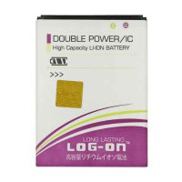 Log On Double Power Baterai for Xiaomi Mi4S or BM38 [4000 mAh]