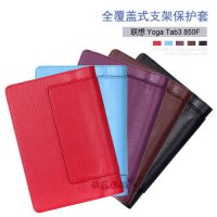 [globalbuy] for Lenovo Yoga Tab 3 850F Tablet Cover 8 inch Solid Stand Flip Folio for Leno/4956663