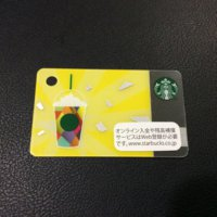 Mini Starbucks Card - Tumbler Japan