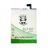 BATTERY BATERAI DOUBLE POWER DOUBLE IC RAKKIPANDA OPPO N1 (BLP-557) 4500mAh