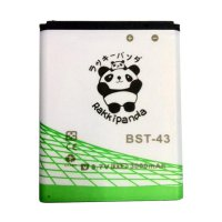 BATTERY BATERAI DOUBLE POWER DOUBLE IC RAKKIPANDA SONY BST-43 3000mAh