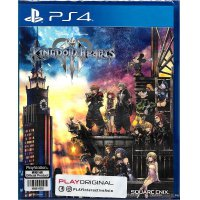 [Sony PS4] Kingdom Hearts III (R3)